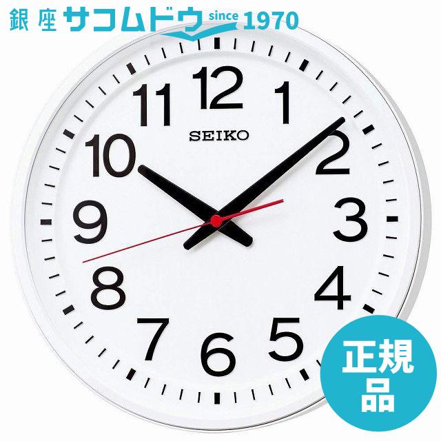 SEIKO CLOCK セイコー クロック 掛け時計 電波 アナログ 白 KX236W SEIKO [4517228039553-KX236W]