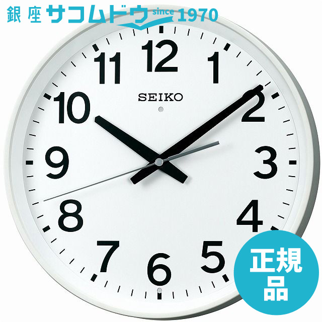 【3000円以上のお買いものでポイント3倍母の日特集7日(木)09:59迄】SEIKO CLOCK セイコー クロック 時計 掛け時計 スイープ アナログ 電波時計 KX317W