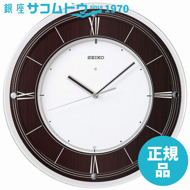 SEIKO CLOCK (セイコークロック) 掛け時計 インターナショナル・コレクション 電波時計 木枠 KX321B