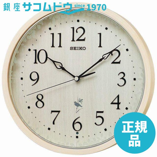 SEIKO CLOCK セイコー クロック 掛け時計 ネイチャーサウンド 12種類 電波 アナログ 報時 切替式 天然色 木地 RX215A SEIKO [4517228038587-RX215A]