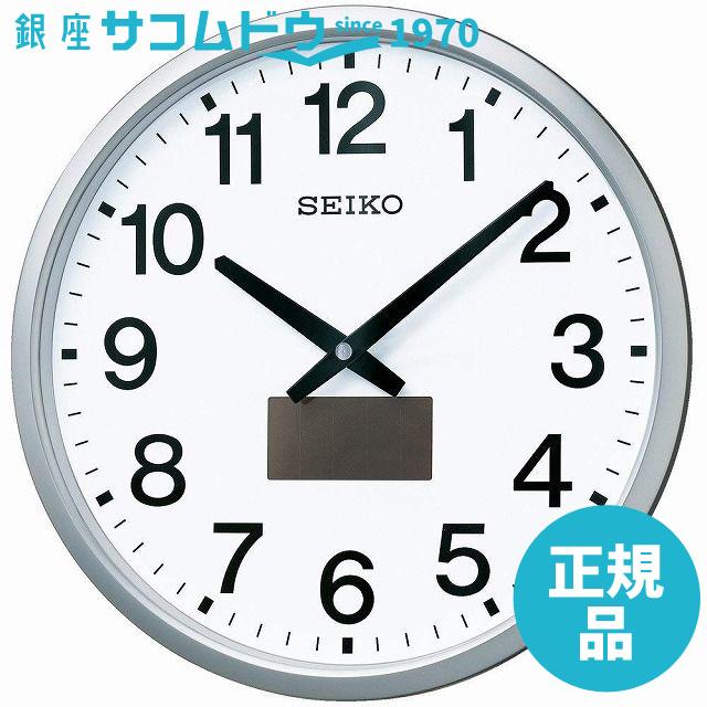 SEIKO CLOCK セイコー クロック 時計 ハイブリッドソーラー電波掛時計(銀メタ) SF242S
