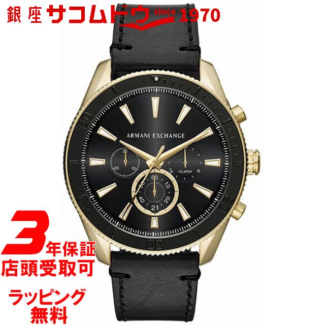 感謝の声続々! 【最大ポイント44倍&2000円OFFクーポン11日(木)01:59迄】アルマーニ エクスチェンジ 時計 Armani Exchange メンズ 腕時計 Enzo AX1818, MAGAZZINO f74e7248