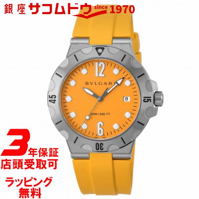 3年延長保証 ギフト ラッピング無料 送料無料 BVLGARI 期間限定今なら送料無料 ブルガリ メンズ DP41C10SVSD イエロー ディアゴノ 腕時計