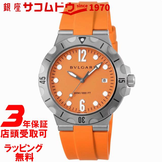 [正規販売店] 3年延長保証 ラッピング無料 送料無料 ブルガリ BVLGARI ディアゴノ 自動巻 オレンジ 新作からSALEアイテム等お得な商品満載 腕時計 時計 メンズ DP41C8SVSD