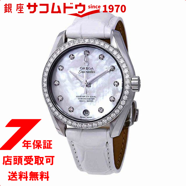 【店頭受取対応商品】[7年保証] OMEGA オメガ 腕時計 ウォッチ レディース腕時計 シーマスターアクアテラ 231.18.39.21.55.001
