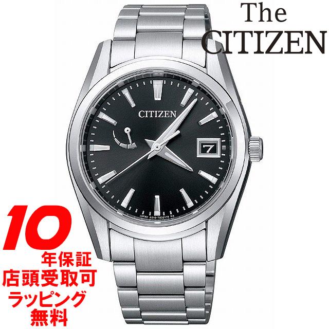 【店頭受取対応商品】【ノベルティ付き】[10年保証]The CITIZEN ザ・シチズン 腕時計 ウォッチ AQ1000-66E 最上位モデル エコ・ドライブ メンズ
