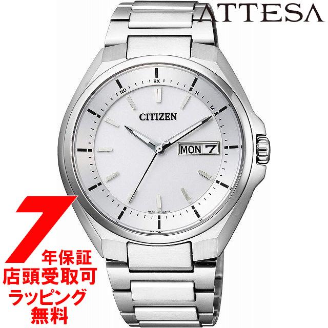 【ポイント最大44倍お買い物マラソンン最大2000円OFFクーポン16日(土)01:59迄】【店頭受取対応商品】[7年保証] CITIZEN シチズン ATTESA アテッサ 腕時計 AT6050-54A ウォッチ エコ・ドライブ電波時計 デイデイト表示 メンズ