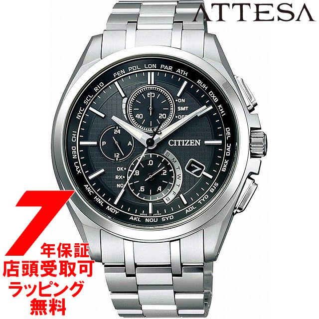【ギフト】 【店頭受取対応商品】[7年保証] CITIZEN CITIZEN シチズン ATTESA AT8040-57E アテッサ 腕時計 腕時計 AT8040-57E ウォッチ エコ・ドライブ 電波時計 ワールドタイム, ほねまる:9bd63ab9 --- canoncity.azurewebsites.net