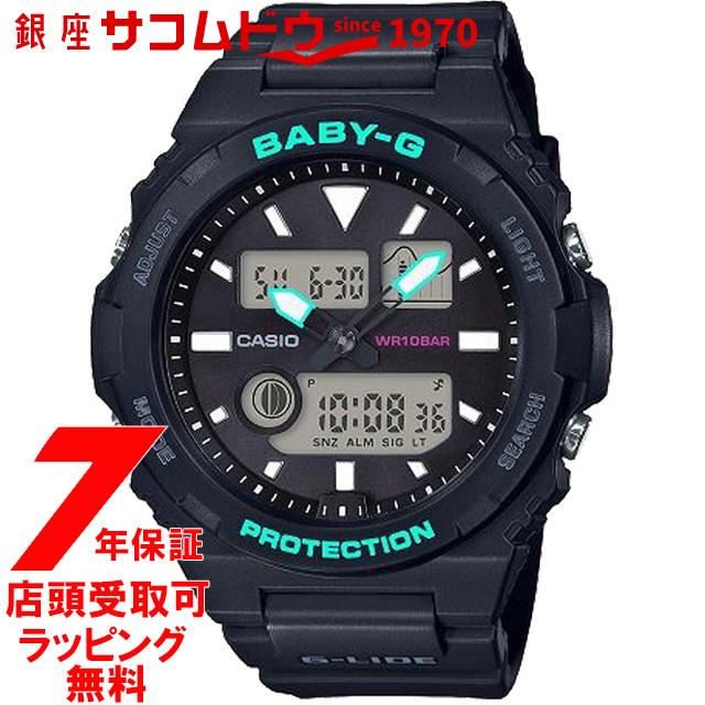 【ポイント最大44倍お買い物マラソンン最大2000円OFFクーポン16日(土)01:59迄】【店頭受取対応商品】[7年延長保証] [カシオ]CASIO 腕時計 BABY-G ウォッチ ベビージー BAX-100-1AJF