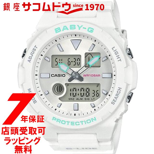【ポイント最大44倍お買い物マラソンン最大2000円OFFクーポン16日(土)01:59迄】【店頭受取対応商品】[7年延長保証] [カシオ]CASIO 腕時計 BABY-G ウォッチ ベビージー BAX-100-7AJF