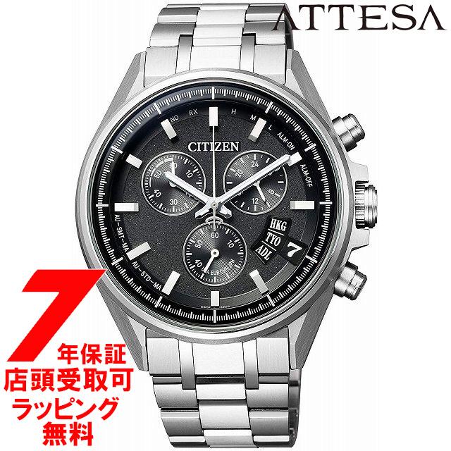 【店頭受取対応商品】[7年保証] CITIZEN シチズン ATTESA アテッサ 腕時計 BY0140-57E ウォッチ エコ・ドライブ電波時計 ダイレクトフライト メンズ