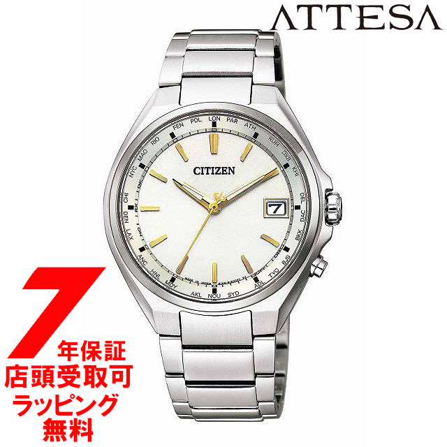 【店頭受取対応商品】【ノベルティ付き】[7年保証] CITIZEN シチズン ATTESA アテッサ 腕時計 Eco-Drive エコ・ドライブ 電波時計 ダイレクトフライト CB1120-50P メンズ