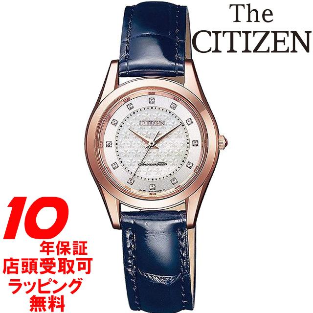 【店頭受取対応商品】【ノベルティ付き】[10年保証][CITIZEN] The CITIZEN ザ・シチズン EB4002-04Y 腕時計 ウォッチ クオーツ レディース