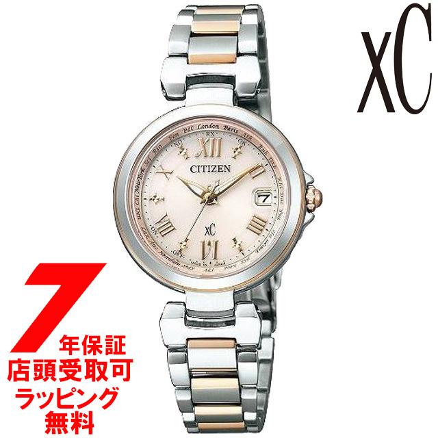 【店頭受取対応商品】【ノベルティ付き】[7年保証]CITIZEN 腕時計 xC クロスシー EC1034-59W 北川景子広告着用モデル HAPPY FLIGHT Eco-Drive 電波時計 マスコミメインモデル