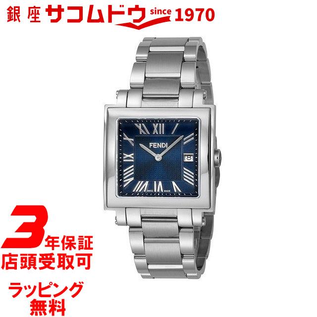 フェンディ 時計 FENDI F606013000 QUADOROMEN クアドロ メンズ腕時計 ウォッチ シルバー ブルー