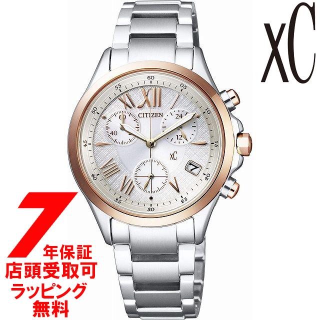 【店頭受取対応商品】【ノベルティ付き】[7年保証] シチズン CITIZEN 腕時計 xC クロスシー FB1404-51A ウォッチ エコ・ドライブ [シンプルアジャスト対応] クロノグラフ レディース