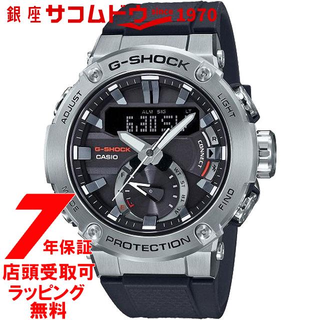 【店頭受取対応商品】[7年延長保証] [カシオ]CASIO 腕時計 G-SHOCK ウォッチ ジーショック G-STEEL ソーラー カーボンコアガード構造 GST-B200-1AJF メンズ