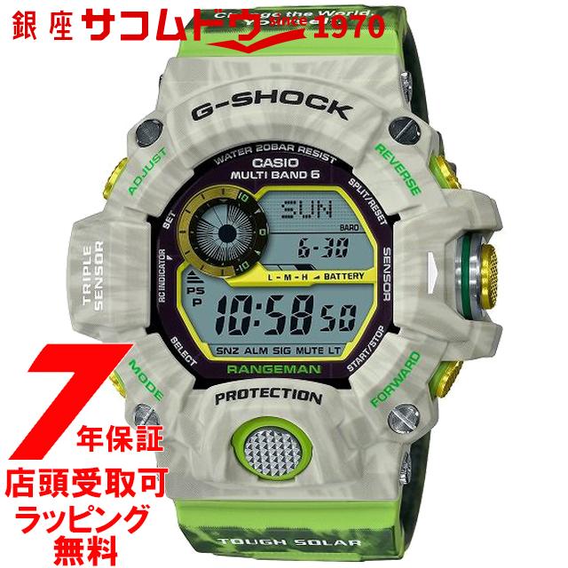 [7年延長保証] [カシオ]CASIO 腕時計 G-SHOCK ジーショック GW-9404KJ-3JR [4549526215216-GW-9404KJ-3JR]