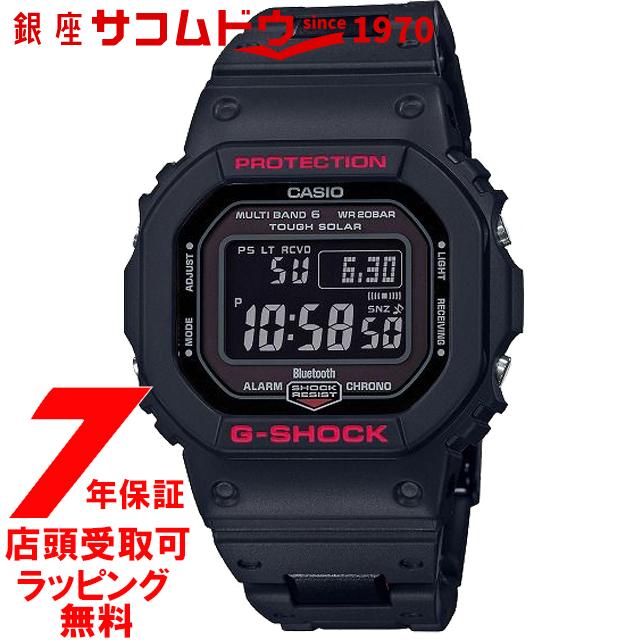 【ポイント最大44倍お買い物マラソンン最大2000円OFFクーポン16日(土)01:59迄】【店頭受取対応商品】[7年延長保証] [カシオ]CASIO 腕時計 G-SHOCK ウォッチ ジーショック GW-B5600HR-1JF