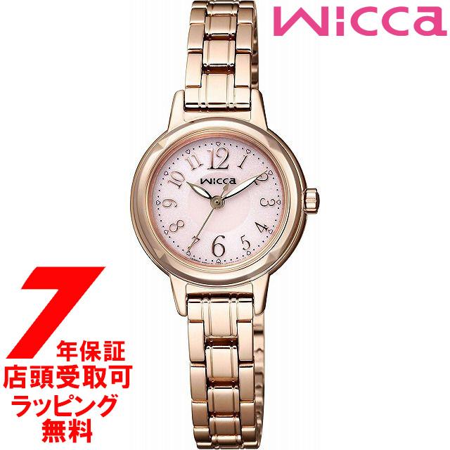 【店頭受取対応商品】【ノベルティ付き】[7年保証] CITIZEN シチズン wicca ウィッカ 腕時計 KH9-965-91 ウォッチ ソーラーテック シンプルかわいいデザイン レディース