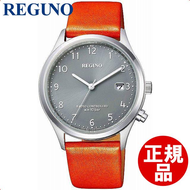 【店頭受取対応商品】CITIZEN シチズン REGUNO レグノ 腕時計 スタンダード ウォッチソーラーテック 電波時計 KL8-911-60 メンズ