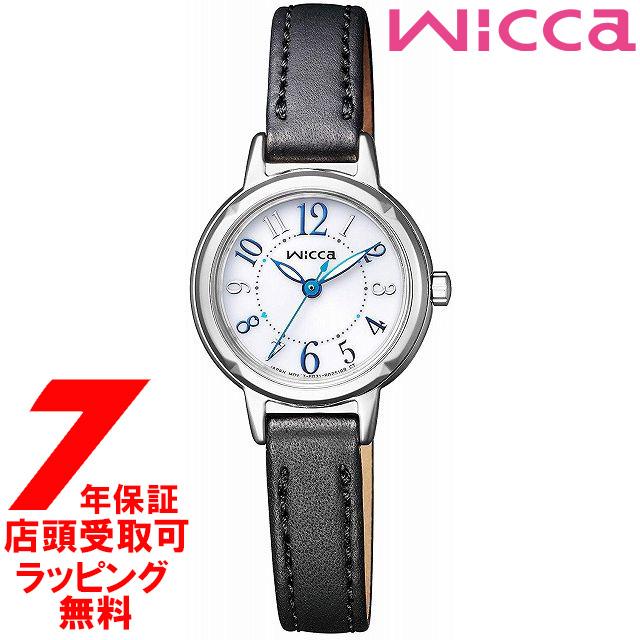 【店頭受取対応商品】【ノベルティ付き】[7年保証] CITIZEN シチズン wicca ウィッカ 腕時計 KP3-619-12 ウォッチ ソーラーテックモデル レディース