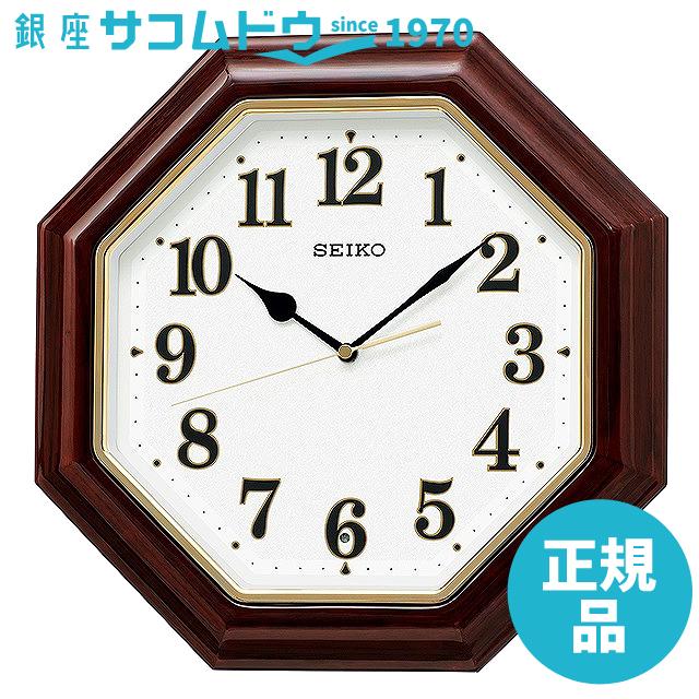 SEIKO CLOCK セイコー クロック 掛け時計 濃茶木地 電波 アナログ 八角型 木枠 KX251B [4517228040863-KX251B]