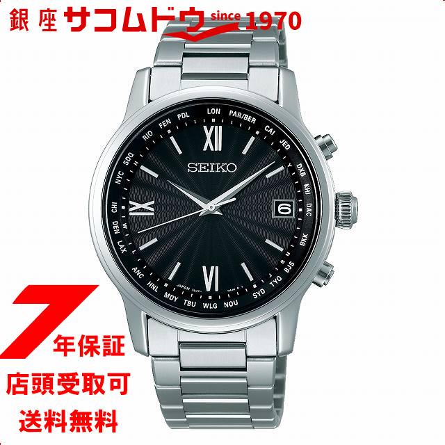 [SEIKO] セイコー BRIGHTZ ブライツ 腕時計 SAGZ097 メンズ