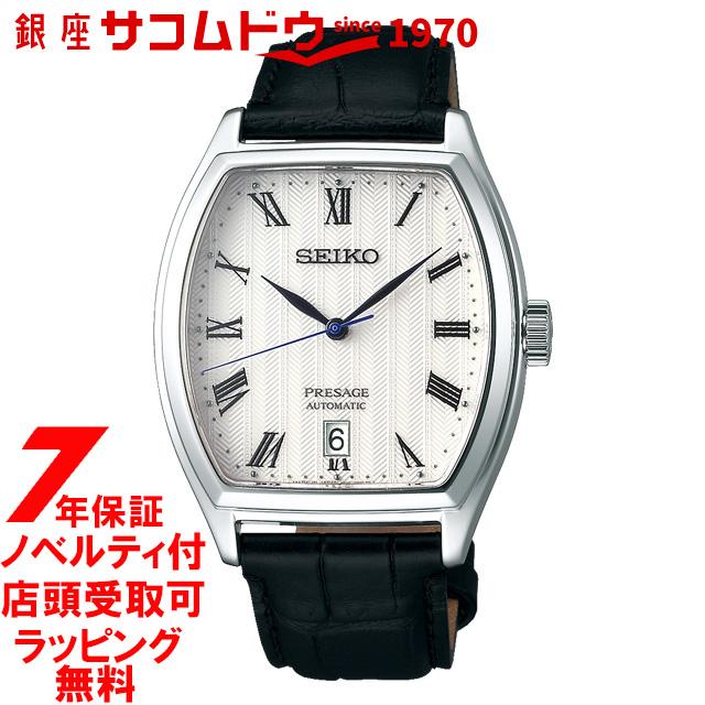【店頭受取対応商品】【ノベルティ付き】セイコー プレザージュ SEIKO PRESAGE 腕時計 カクテルタイムレギュラー 自動巻き メカニカル SARY111 腕時計