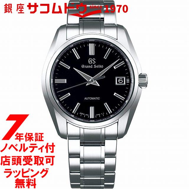 【店頭受取対応商品】【当店だけのノベルティ付き!】グランドセイコー GRAND SEIKO 腕時計 SBGR317 メカニカル 自動巻き 腕時計 メンズ