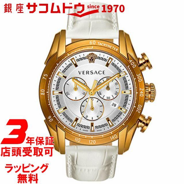 【店頭受取対応商品】[3年保証] ヴェルサーチ VERSACE 腕時計 ウォッチ メンズ V-RAY シルバー VEDB00218
