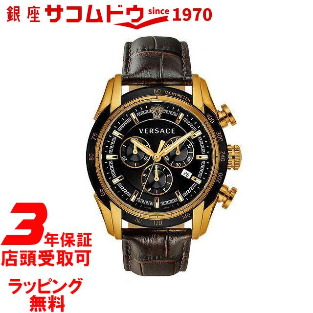 【店頭受取対応商品】[3年保証] ヴェルサーチ VERSACE 腕時計 ウォッチ メンズ腕時計 V-RAY VEDB00318