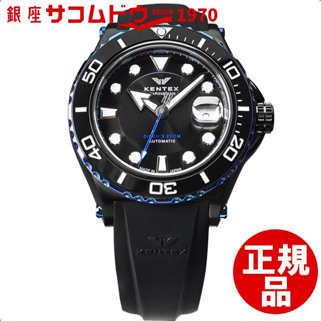 【店頭受取対応商品】[ケンテックス] Kentex ウォッチ 腕時計 マリンマン シーホースII S706M-22 メンズ