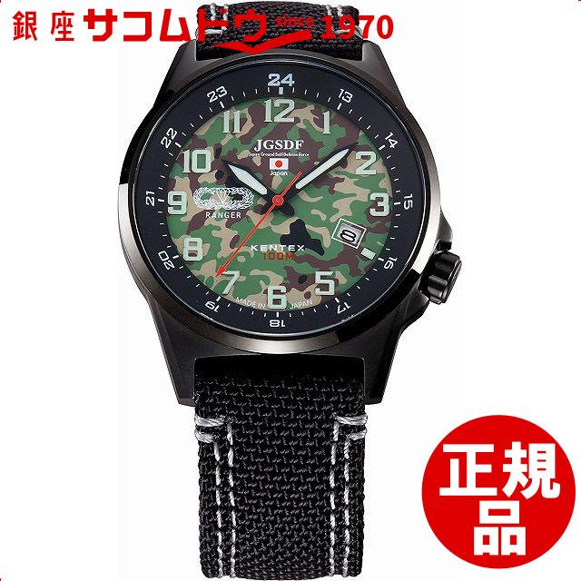 【店頭受取対応商品】[ケンテックス] Kentex ウォッチ 腕時計 JSDF 迷彩モデル 陸上自衛隊モデル S715M-08 メンズ