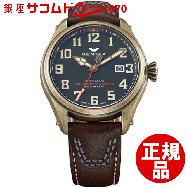 [ケンテックス]KENTEX 腕時計 自動巻 プロガウス S769X-04 メンズ [4524013007062-S769X-04]