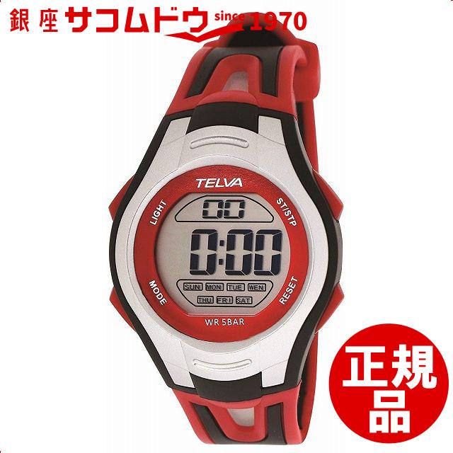 55a77171f3 時計修理部門もございますのでアフターサービスも万全です。 CREPHA クレファー TELVA テルバ デジタル 腕時計 ストップウォッチ機能付き TE -D051-RD レッド ...