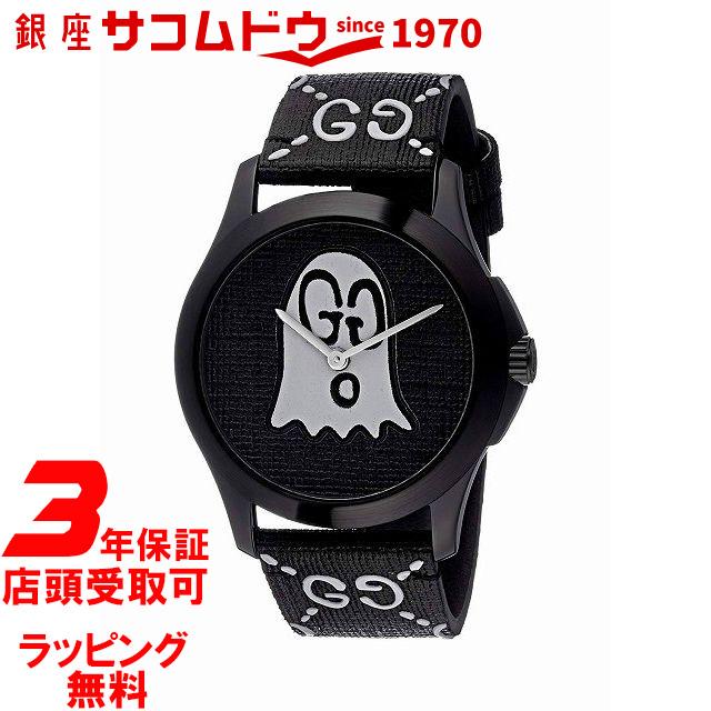 4be99c0a1054 [ノベルティ付き]Gucci(グッチ)YA1264018ウィメンズクォーツ腕時計[並行輸入品] GRAND SEIKO 新作/大人も履ける