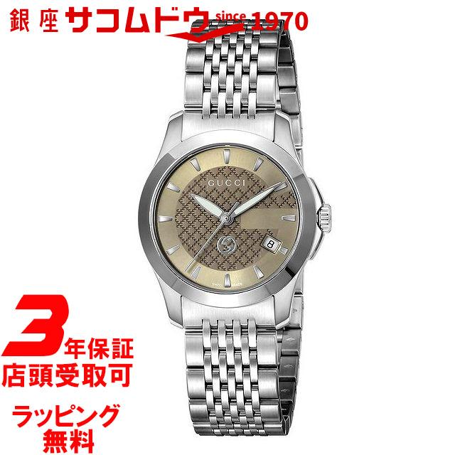 【店頭受取対応商品】[3年保証][グッチ]GUCCI 腕時計 グッチ YA1265007 Gタイムレス ブラウン [並行輸入品]