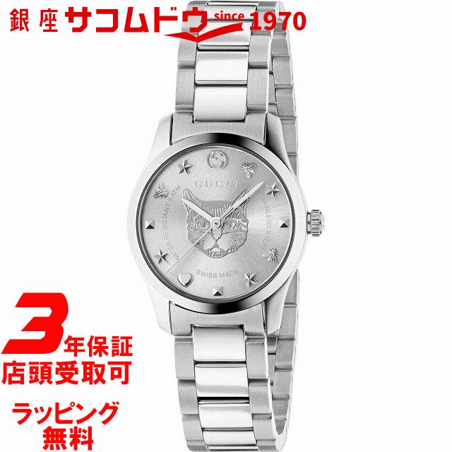 【最大2000円OFFクーポンポイント最大44倍お買い物マラソンン9日(日)01:59迄】【店頭受取対応商品】[3年保証][グッチ]GUCCI 腕時計 G-TIMELESS レディース 腕時計 YA126595