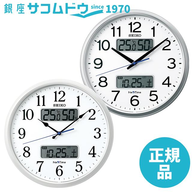 有名ブランド SEIKO SEIKO CLOCK セイコー クロック 掛け時計 電波 アナログ カレンダー 温度 アナログ 温度 湿度 表示 ネクスタイム ZS250S ZS250W [ZS250], ノツハルマチ:3e1f0e35 --- canoncity.azurewebsites.net