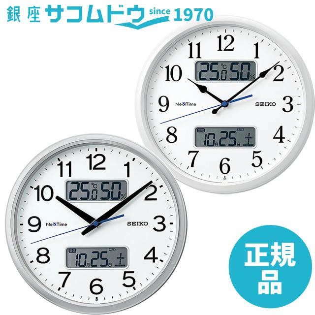 SEIKO CLOCK セイコー クロック 掛け時計 電波 アナログ カレンダー 温度 湿度 表示 ネクスタイム ZS251S ZS251W [ZS251]