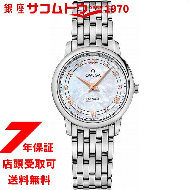 オメガ デビル プレステージ ダイヤ 腕時計 レディース OMEGA 424.10.27.60.55.001[並行輸入品]