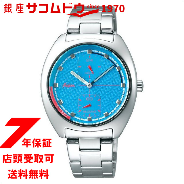 セイコー アルバ フュージョン SEIKO ALBA fusion 90'fashion クォーツ ユニセックス 腕時計 AFSK402