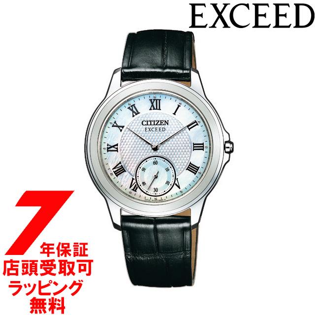 【店頭受取対応商品】【ノベルティ付き】[7年保証] [シチズン]CITIZEN 腕時計 EXCEED エクシード Eco-Drive エコ・ドライブ AQ5000-13D メンズ