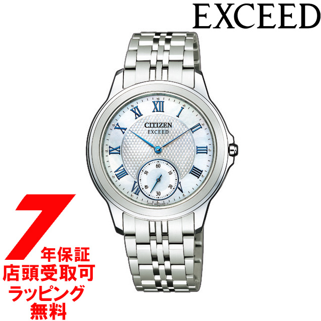 【店頭受取対応商品】[7年延長保証] [シチズン]CITIZEN 腕時計 EXCEED エクシード AQ5000-56D メンズ ウォッチ エコ・ドライブ 40周年記念モデル