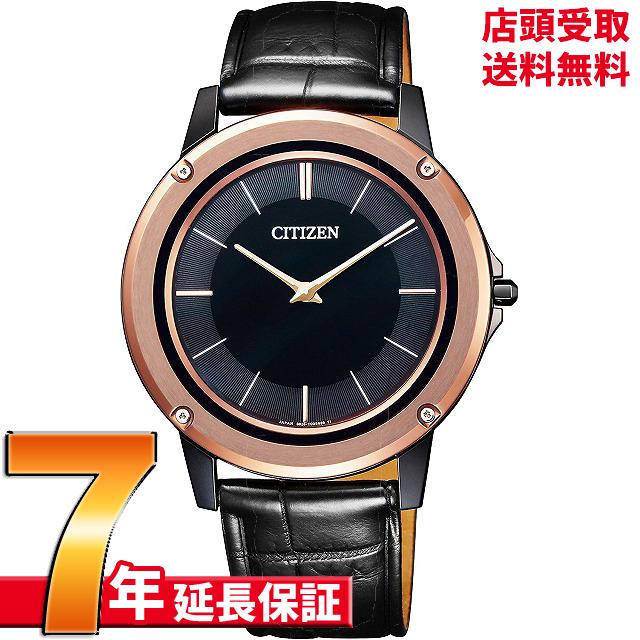 【店頭受取対応商品】[シチズン]CITIZEN エコ・ドライブ ワン 腕時計 ウォッチ 薄さ1.00mmムーブメント AR5025-08E レザー メンズ