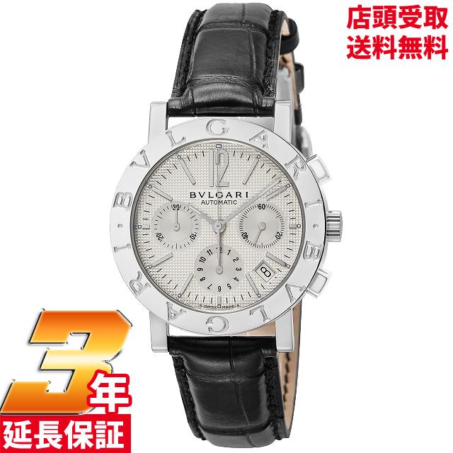【店頭受取対応商品】[3年保証] ブルガリ BVLGARI 腕時計 ウォッチ ブルガリブルガリ クロノグラフ BB38WSLDCH ホワイト メンズ [並行輸入品]