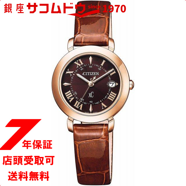 【店頭受取対応商品】【ノベルティ付き】[シチズン] 腕時計 クロスシー xc ES9442-04W レディース ブラウン