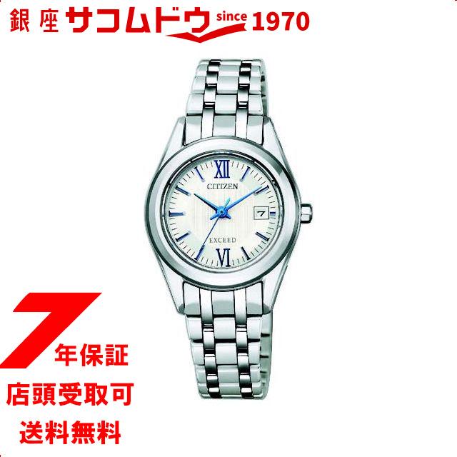 [CITIZEN} シチズン EXCEED エクシード エコドライブ ペアウォッチ FE1000-51A レディース 腕時計