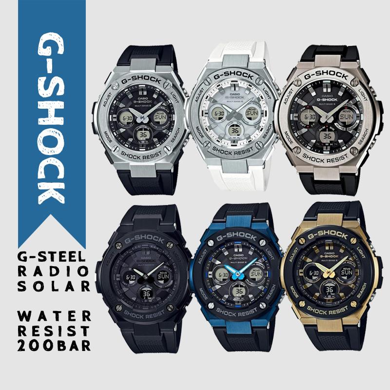 【ポイント最大44倍お買い物マラソンン最大2000円OFFクーポン16日(土)01:59迄】[7年延長保証] カシオ CASIO 腕時計 G-SHOCK G-STEEL 電波ソーラー GST-W300G-1A1JF GST-W300G-1A2JF GST-W300G-1A9JF GST-W310-1AJF GST-W310-7AJF GST-W110-1AJF